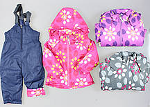{есть:1 год} Куртка+комбинезон утепленные для девочек Taurus, 1-5 лет.