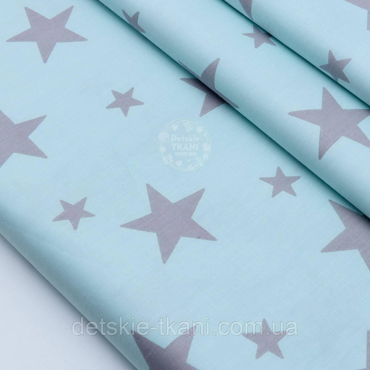 """Сатин ткань """"Большие и малые звёзды"""" серые на мятно-бирюзовом, №1727с"""