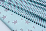 """Сатин ткань """"Большие и малые звёзды"""" серые на мятно-бирюзовом, №1727с, фото 2"""