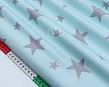 """Сатин ткань """"Большие и малые звёзды"""" серые на мятно-бирюзовом, №1727с, фото 3"""