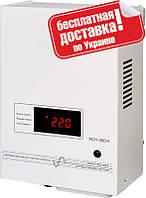 Стабилизатор напряжения LVT АСН-300Н (300Вт), фото 1