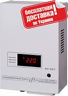 Стабилизатор напряжения LVT АСН-350С (350Вт)