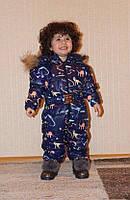 Детский зимний комбинезон  на синтепоне и флисе с мехом, фото 1