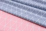 """Сатин ткань """"Контуры треугольников 5.5 см."""" на сером, №1719с, фото 2"""