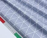 """Сатин ткань """"Контуры треугольников 5.5 см."""" на сером, №1719с, фото 3"""