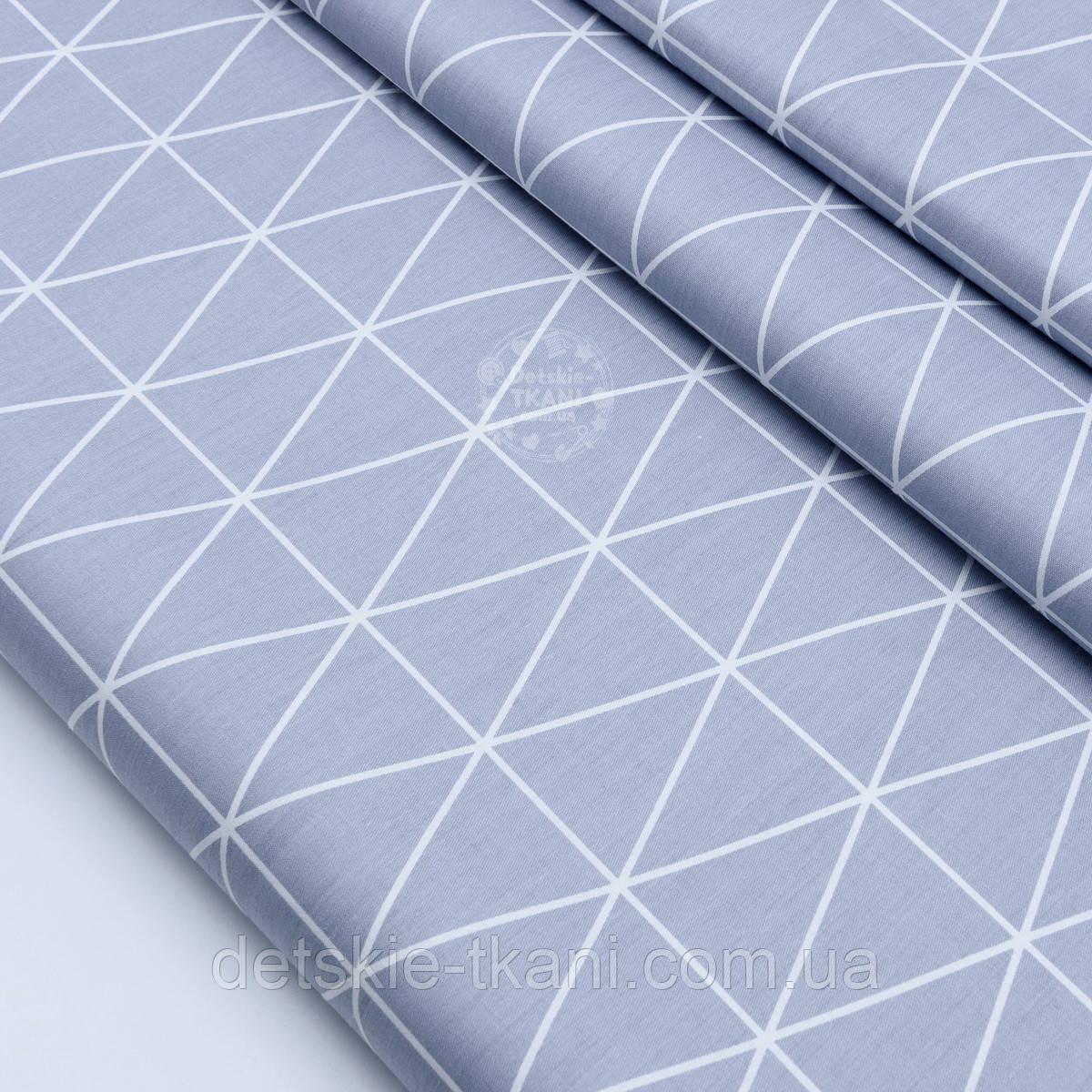 """Сатин ткань """"Контуры треугольников 5.5 см."""" на сером, №1719с"""