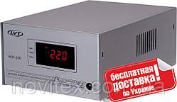 Стабилизатор напряжения LVT АСН-250 (250Вт)