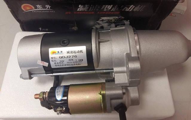 Стартер FAW 3252 (фав 3252), фото 2