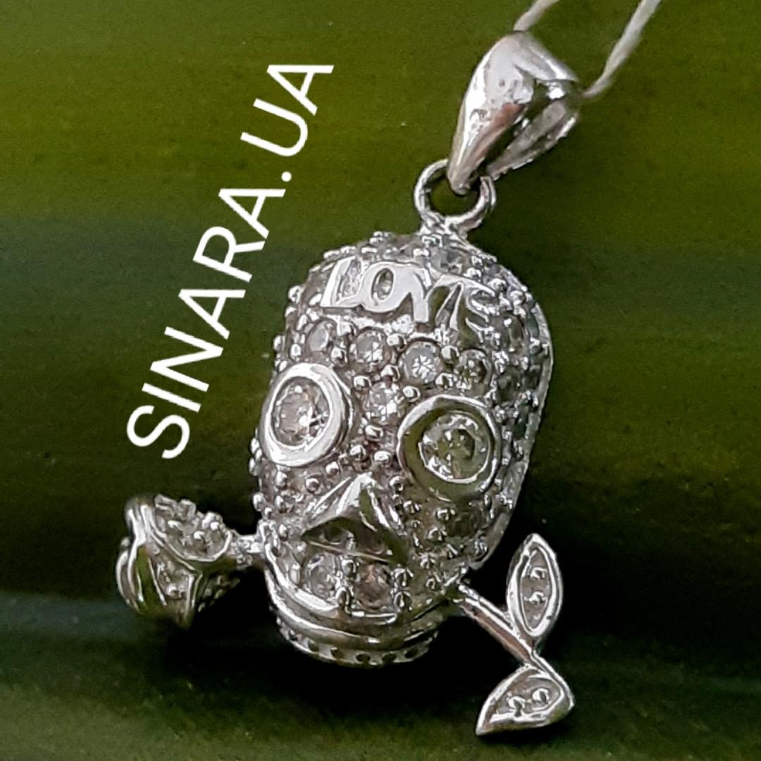 Кулон Череп с Розой серебро 925 - Женский серебряный кулон Череп - Подвеска Влюбленный Йорик