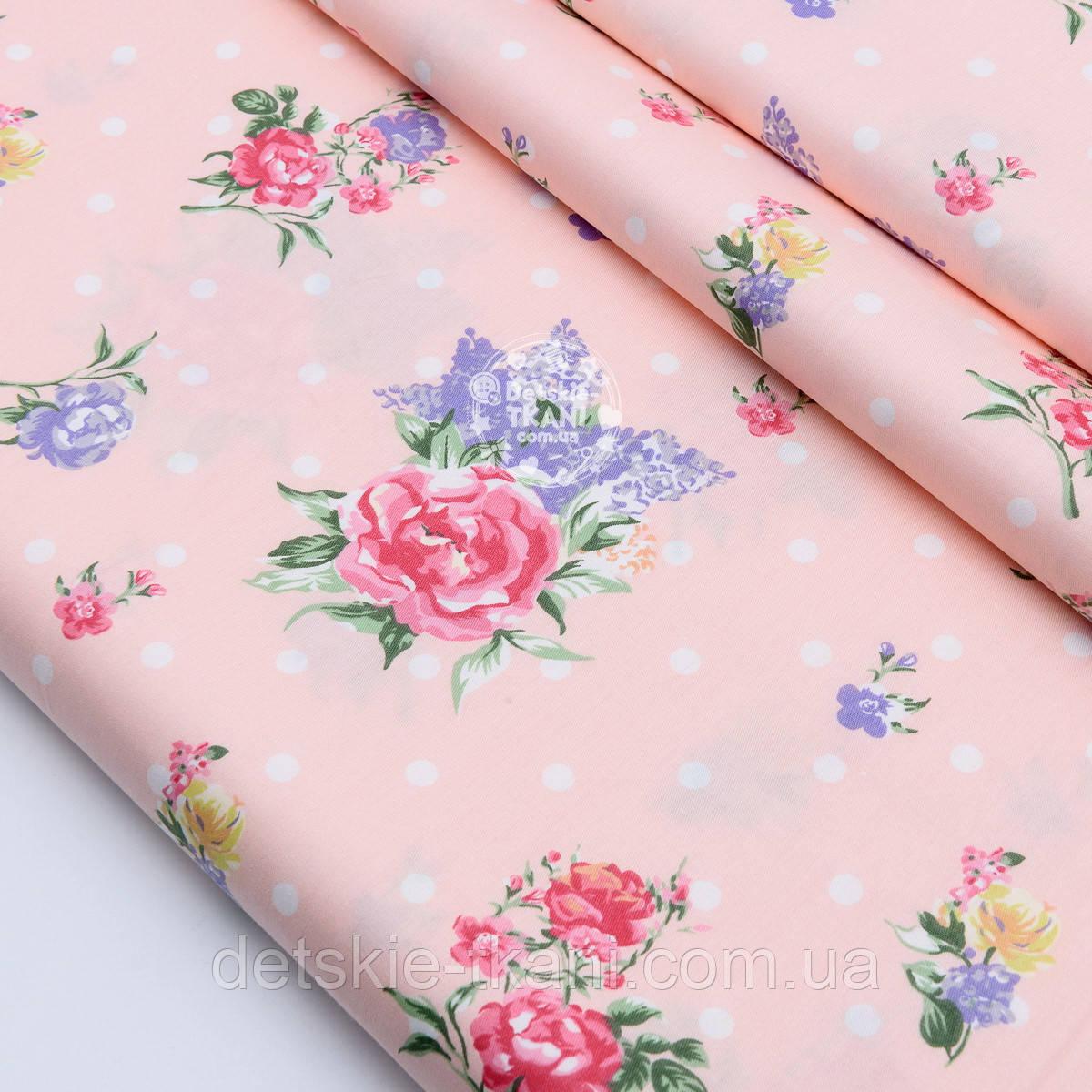 """Сатин ткань """"Букетики сиренево-розовые и белый горошек"""" на светло-персиковом фоне, №1716с"""