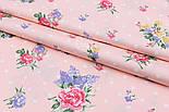 """Сатин ткань """"Букетики сиренево-розовые и белый горошек"""" на светло-персиковом фоне, №1716с, фото 2"""