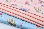 """Сатин ткань """"Букетики сиренево-розовые и белый горошек"""" на светло-персиковом фоне, №1716с, фото 4"""