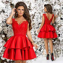Гипюровое платье из неопрена , фото 2