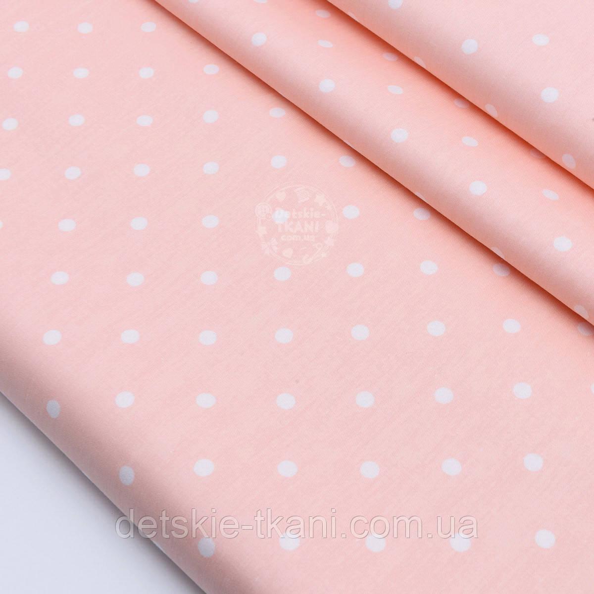 """Сатин ткань """"Редкий горошек 7 мм"""" белый на персиковом, № 1717с"""