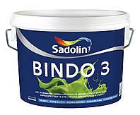 Краска Садолин Биндо 3 глубокоматовая для стен и потолка 10 л. ведро