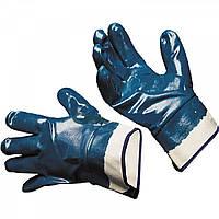 Перчатки WE2113 рабочие синие синтетические