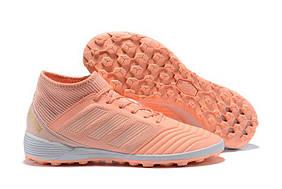 Сороконожки adidas Predator Tango 18.3 TF pink