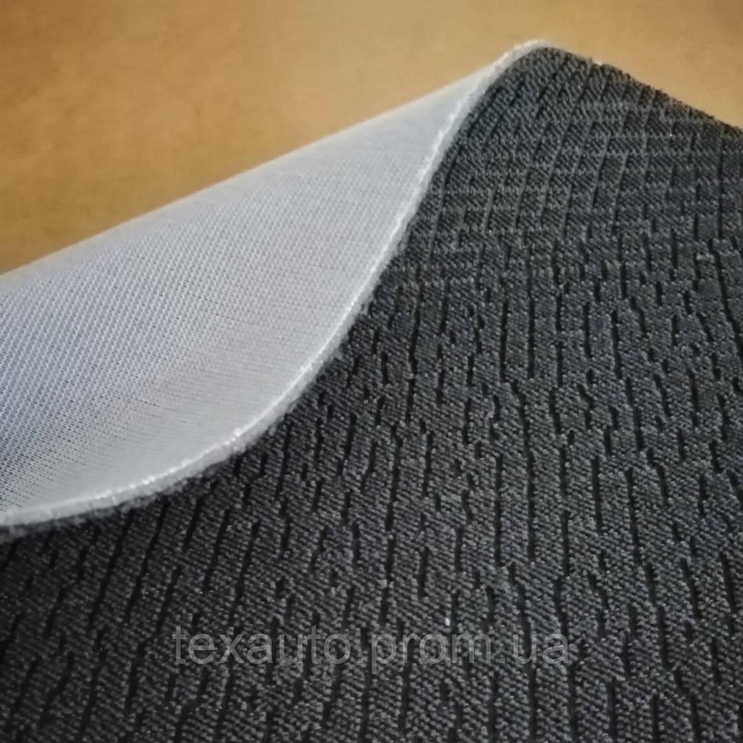 Ткани для обшивки авто купить в пакет подарочный прозрачный