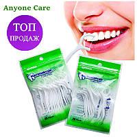 Зубочистки с зубной нитью Зубные флоссы 20шт. ( флоссеры ) Macromolecule