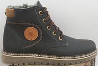 Ботинки зимние для мальчика от производителя модель ВОЛ100П