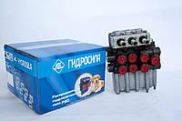 Гидрораспределитель Р80 Гидросила 3 секции МТЗ, ЮМЗ, Т-40, Т-150 3/4-222
