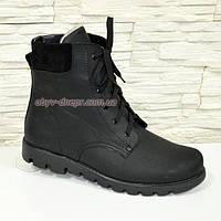 Ботинки мужские кожаные на шнуровке, черная кожа крейзи