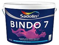 Краска Садолин Биндо 7 матовая для стен и потолка 10 л. ведро
