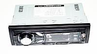 Автомагнитола MVH 4007U ISO Черная, КОД: 147257