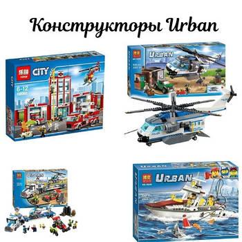 Конструкторы Urban