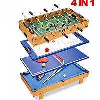 Настольная игра HG207-4, 4 в 1(футбол на штангах, воздушный хоккей, теннис, бильярд), фото 1