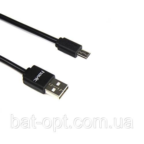 Кабель USB Micro Havit HV-CB8610 черный