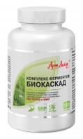 Комплекс  ферментов Биокаскад, 60 капсул