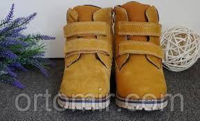 Ортопедические ботинки зима тимберленд 29р.