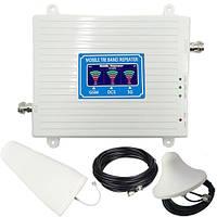 Трехдиапазонный репитер GSM DCS 3G 4G 900-2100 МГц усилитель телефона и интернета