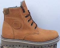 Ботинки зимние для мальчика от производителя модель ВОЛ100ПР