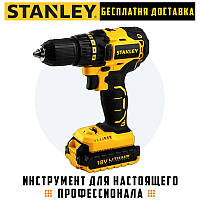Дрель шуруповерт аккумуляторный Stanley, SBD20S2K, 18,0В, 1,5Ач,