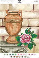 Вірена (Virena) - Схема для вишивки бісером