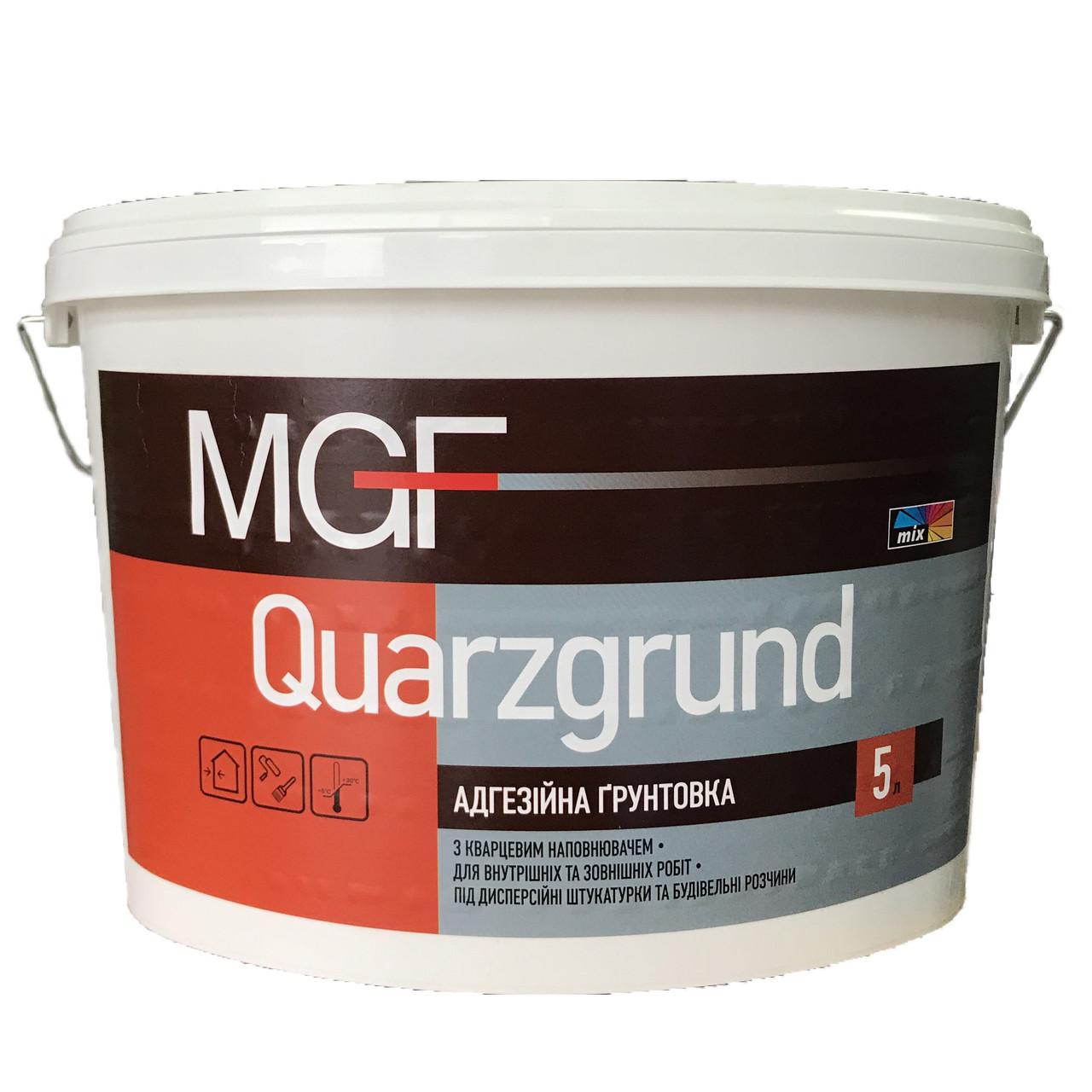 Кварцева грунтовка MGF QUARZGRUND 5л