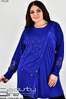 b3962f3d15a Все товары от DS Moda - женская одежда оптом от производителя