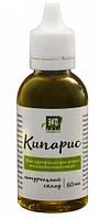 Масло гидрофильное Кипарис Эколюкс, 60мл