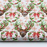 """Отрез новогодней ткани """"Олени с зелёными ветками на рогах"""" на белом, № 1593а, размер 53*160, фото 2"""