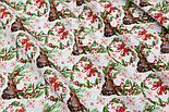 """Отрез новогодней ткани """"Олени с зелёными ветками на рогах"""" на белом, № 1593а, размер 53*160, фото 5"""