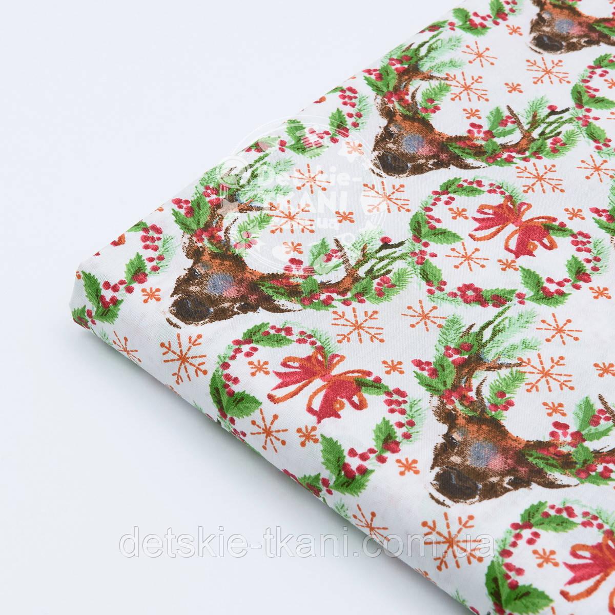 """Отрез новогодней ткани """"Олени с зелёными ветками на рогах"""" на белом, № 1593а, размер 53*160"""