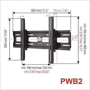 Кронштейн настенный PWB2, фото 2
