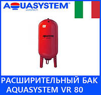 Расширительный бак Aquasystem VR 80 (вертикальный с ножками красный)