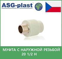 Муфта с наружной резьбой 20 1/2 Н asg plast чехия