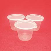 Соусник одноразова з кришкою, 50 мл, упаковка — 85 шт, фото 3