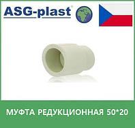 Муфта редукционная 50*20 asg plast (чехия), фото 1