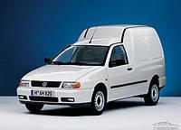 Скло переднє (лобове) VW Caddy (Мінівен) (1996-2004)/VW Polo (Седан) (1994-1999)/Seat Ibiza/Cordoba/Inca