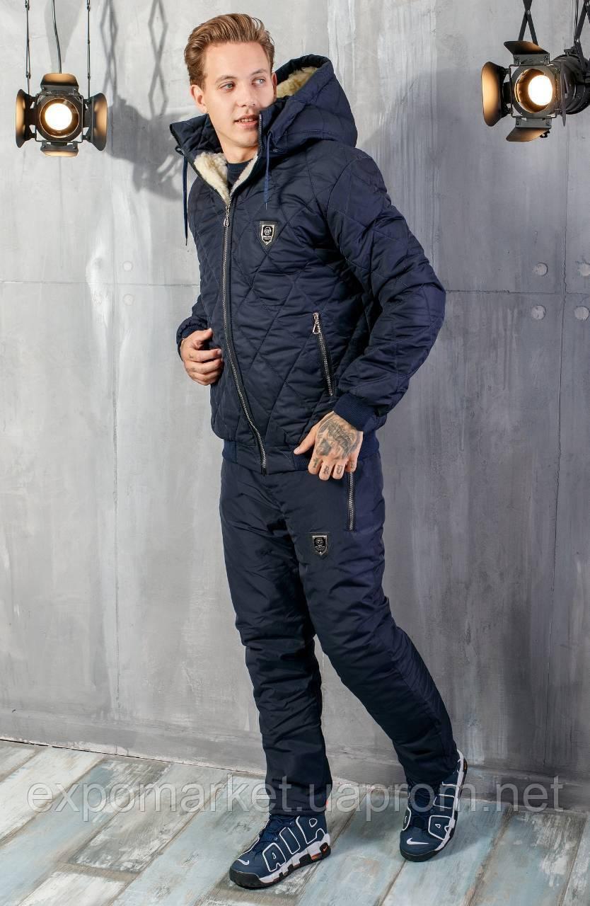 Мужской зимний спортивный костюм на синтепоне